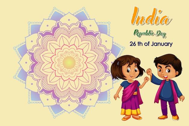행복한 아이들과 함께하는 공휴일 포스터 디자인
