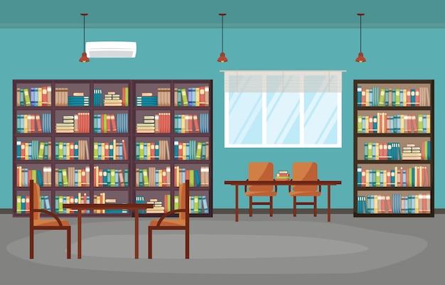 Публичная библиотека интерьер стопка книг на книжной полке flat