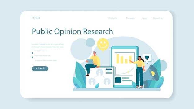여론 웹 배너 또는 방문 페이지. 귀하의 브랜드를 광고하기 위해 대중 매체를 통한 pr의 아이디어. 관리 및 마케팅 전략. 평면 그림