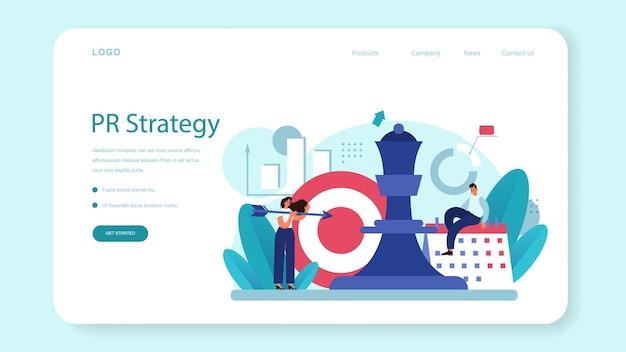 広報戦略のウェブバナーまたはランディングページ。商用ブランド