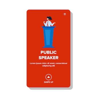 Общественный спикер женщина, выступающая от вектора трибуны. общественный спикер молодой девушки говоря в электрическом оборудовании микрофона. речь персонажа деловой женщины на конференции веб-плоский мультфильм иллюстрации