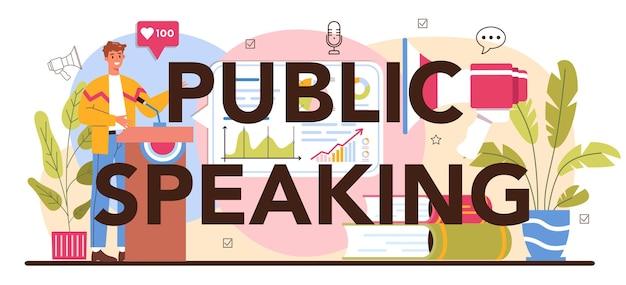 Типографский заголовок публичных выступлений. специалист по риторике или ораторскому искусству говорит в микрофон. спикер бизнес-семинара или конференции. радиовещание или публичный адрес. плоские векторные иллюстрации