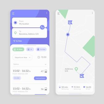 公共交通機関のアプリのインターフェース