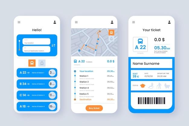 公共交通機関アプリの画面