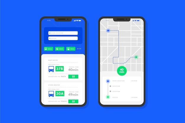 公共交通機関のアプリ画面