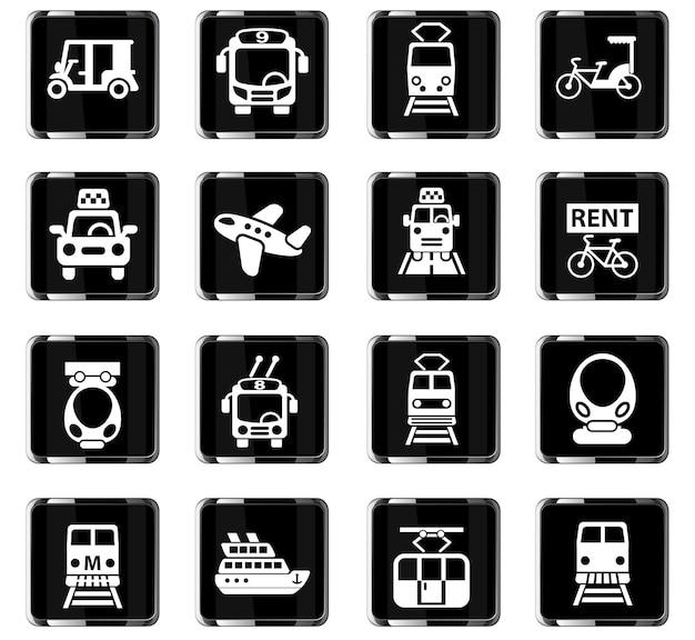 ユーザーインターフェイスデザインのための公共交通機関のwebアイコン