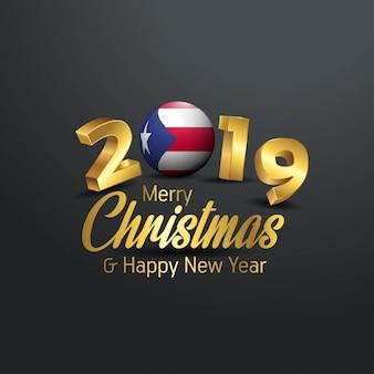 Puerto rico flag 2019 merry christmas typography