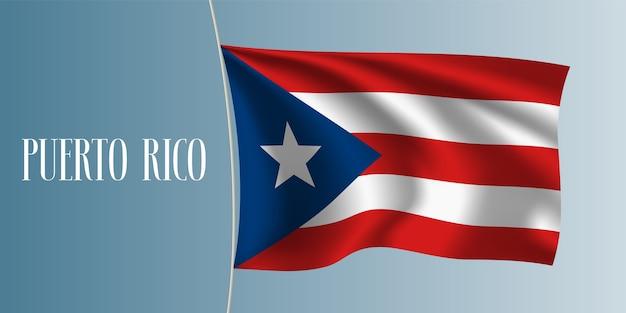 旗のイラストを振ってプエルトリコ