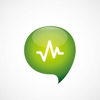 Пульс значок зеленый думаю пузырь символ логотип, изолированные на белом фоне