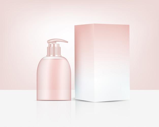 ポンプボトル現実的なローズゴールド香水石鹸化粧品とスキンケア製品イラストのボックス。ヘルスケアと医療のコンセプトデザイン。