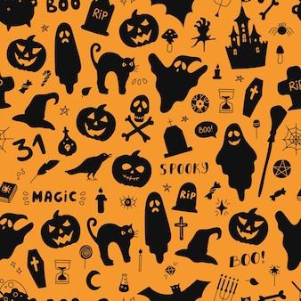カボチャの幽霊コウモリとハロウィーンのベクトルのシームレスなパターンの他のシルエット