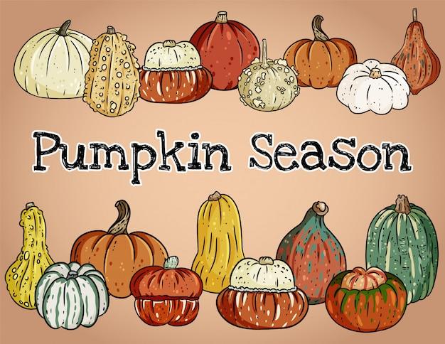 Тыквенный сезон декоративный баннер с милой красочные тыквы.