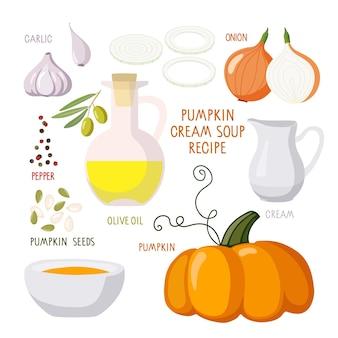 호박 수프 레시피 추수 감사절 가을 수프 키트 또는 기타 가을 휴가 추수 감사절