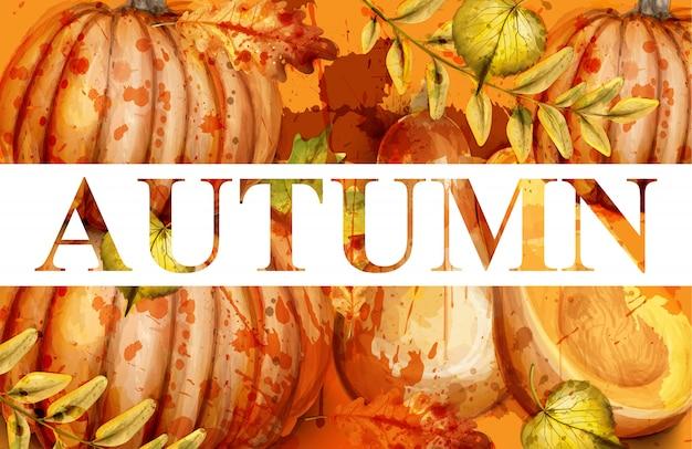 Pumpkin watercolor autumn banner
