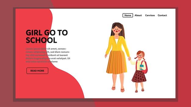 Ученица пойти в начальную школу с вектором матери. мама женщина, ведущая счастливая маленькая школьница с рюкзаком в школу, начало уроков. персонажи первого дня осени веб-плоский мультфильм иллюстрации