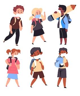 의료용 마스크를 쓴 학생들이 등교하고 있다. 코로나바이러스 검역소에서 교육 시설에 다니는 아이들. covid 동안 대학 및 대학의 재개. 평면 스타일의 벡터