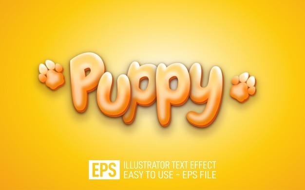 강아지 3d 텍스트 편집 가능한 스타일 효과 템플릿