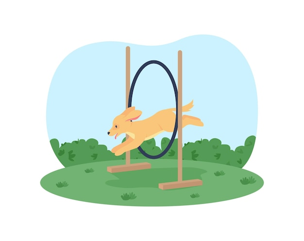 강아지 훈련 2d 웹 배너 포스터