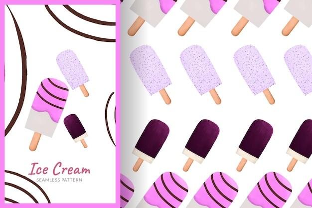 Puprleアイスクリームイラストシームレスパターン