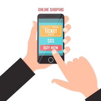 Покупайте билеты онлайн для смартфона.