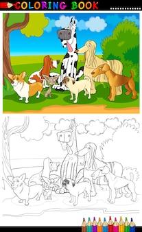 Мультфильм из чистокровных собак для раскраски