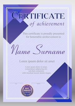 Шаблон оформления сертификата purle и blue с наградой bage