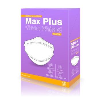 紫色の3d医療用マスク包装ボックスのデザインサイズ50個