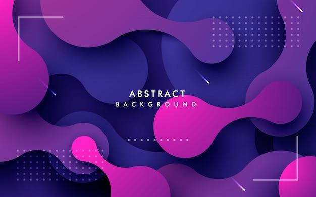 紫色の抽象的な背景の動的流体形状