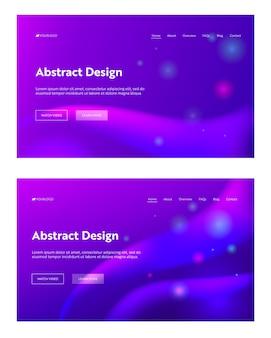 紫の抽象的な未来的な輝きのランディングページの背景セット。