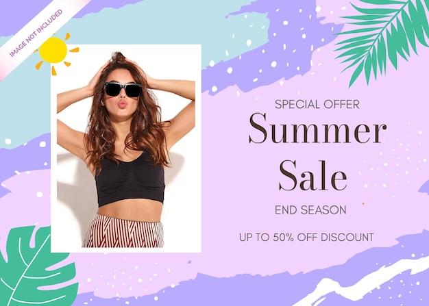 Фиолетовый абстрактный летняя распродажа баннер