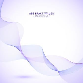 紫の抽象的な波の背景