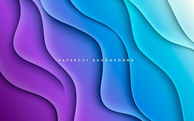 보라색과 파란색 그라데이션 배경 동적 물결 모양의 빛과 그림자
