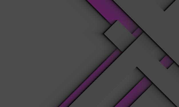 Фиолетовые и серые геометрические полосы, перекрывающиеся тенью на сером фоне