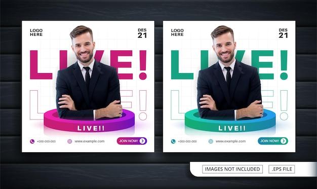オンラインセミナー投稿用の紫と緑のチラシまたはソーシャルメディアバナー