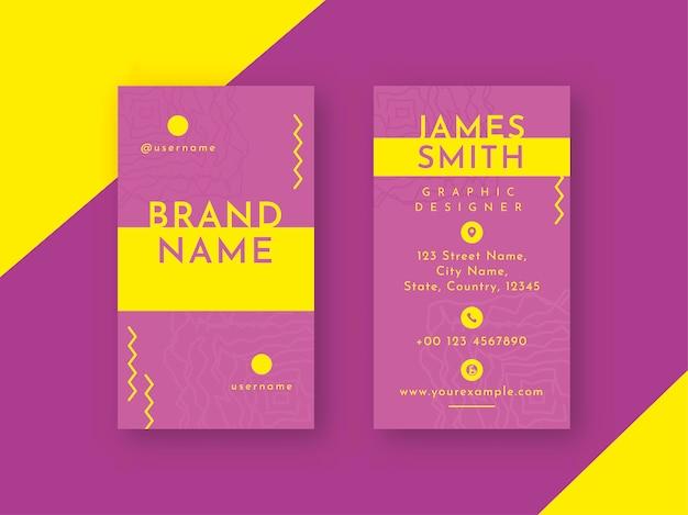 Фиолетовый и желтый цвет макета шаблона визитной карточки с doubl