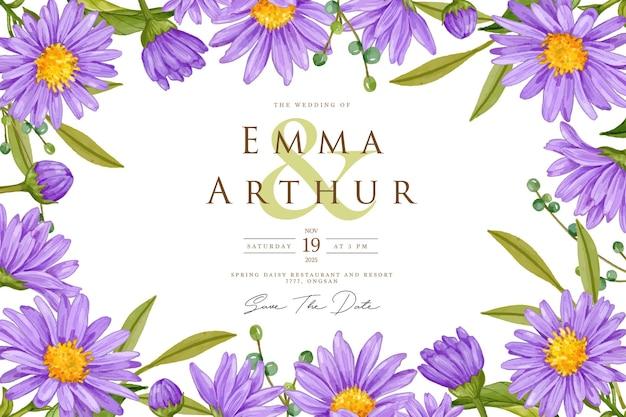 紫のアスターの結婚式の招待状の水彩画の背景