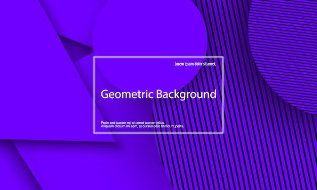 紫色の背景。抽象的なカバーデザイン。
