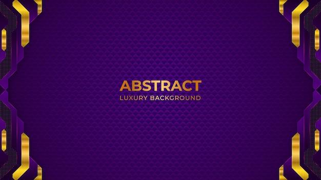 紫の背景抽象的な豪華な背景