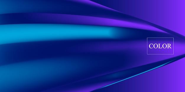 紫色の背景。流体の形状。抽象的なフロー。