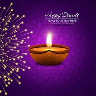 花火とディワリ祭のためのキャンドルと紫色の背景