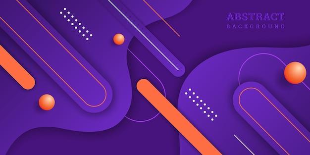 紙のスタイルで幾何学的な形の紫色の背景
