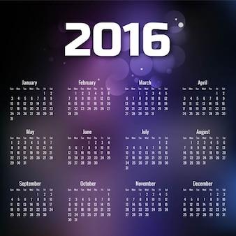 パープルボケ2016カレンダー