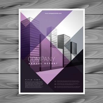 Фиолетовый шаблон брошюры для вашего бренда