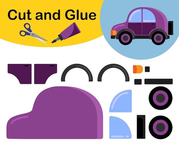 子供のための紫色の車のアップリケカットと接着剤。白で隔離の漫画スタイル