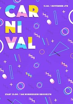 보라색 카니발 포스터입니다. 추상 멤피스 80년대, 90년대 스타일의 복고풍 배경과 텍스트를 위한 장소.