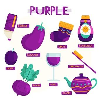 英語の紫色と語彙コレクション