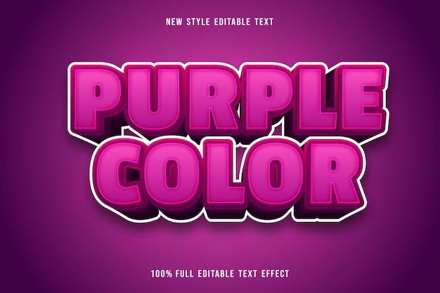Purple color editable text effect purple style
