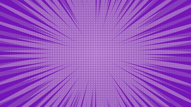 空のスペースとポップアートスタイルの紫色の漫画ページの背景。光線、ドット、ハーフトーン効果のテクスチャを含むテンプレート。ベクトルイラスト