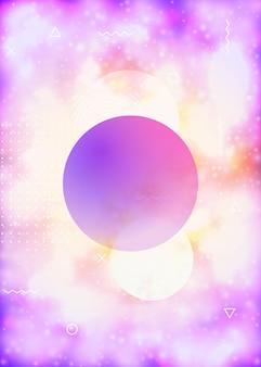 액체 네온 모양의 보라색 커버. 발광 유체. 바우하우스 그라데이션이 있는 형광 배경. 전단지, ui, 잡지, 포스터, 배너 및 앱용 그래픽 템플릿입니다. 루센트 퍼플 커버.