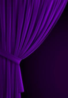Фиолетовый занавес